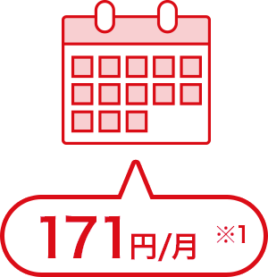 カブコムのiDeCo(イデコ)個人型確定拠出年金での加入者「口座管理手数料」は毎月171円