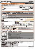 カブコムのiDeCo(イデコ)個人型確定拠出年金 - 個人型年金加入申出書