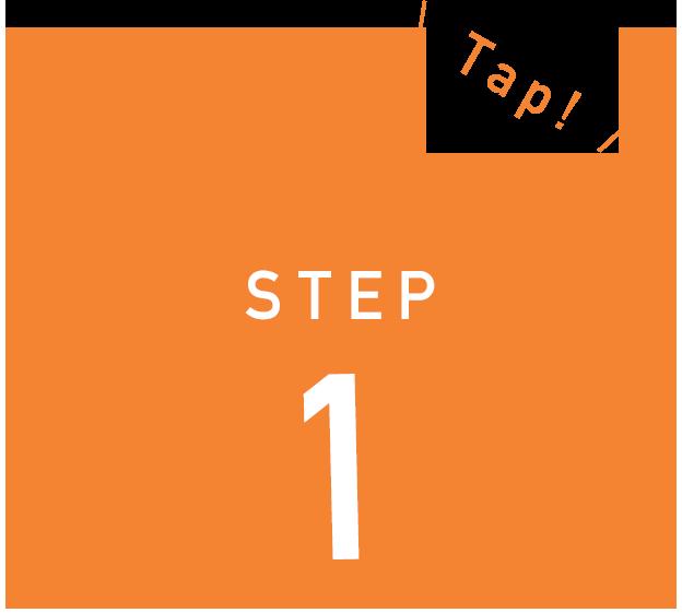 イデコ加入までのSTEP1