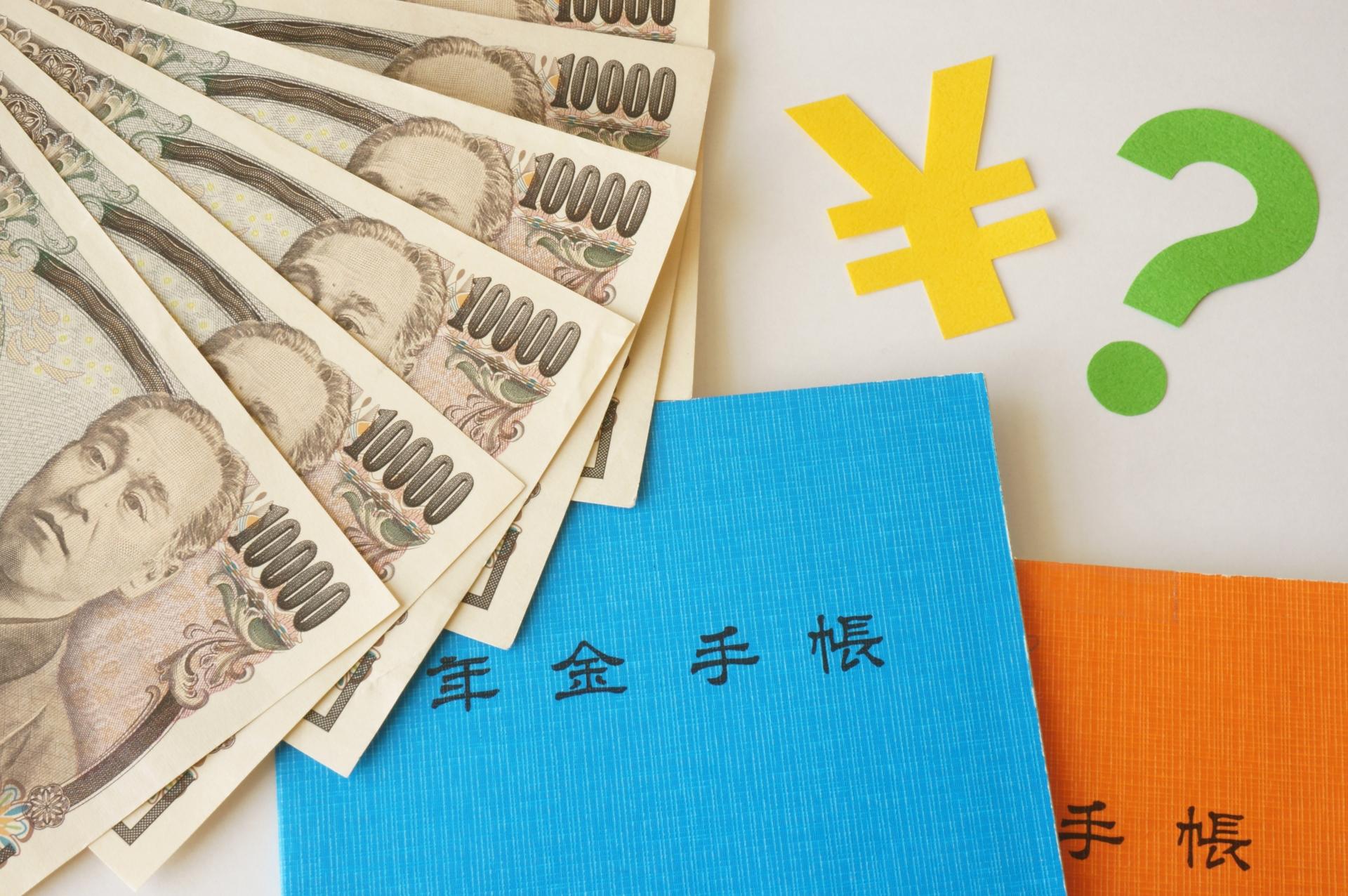 老後のお金を見える化して、じぶん年金を準備しよう!