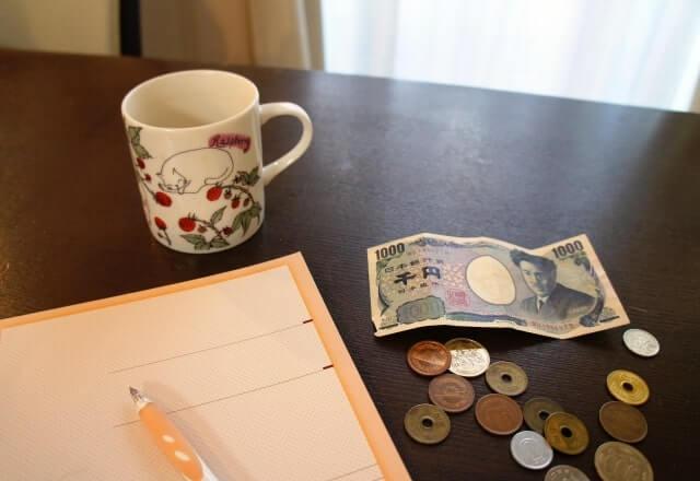 扶養内で働く主婦(夫)が知っておきたい年収の壁とiDeCoの節税効果